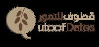 Al Qotuf Al Mobaraka Date Factory مصنع القطوف المباركة للتمور Logo